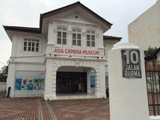زيارة متحف آسيا للكاميرا – بينانج