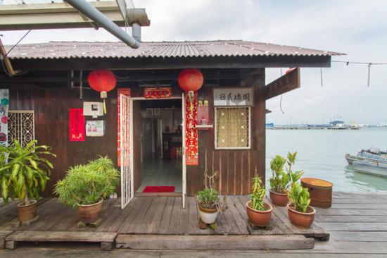 زيارة تشيو جي تي – بينانج