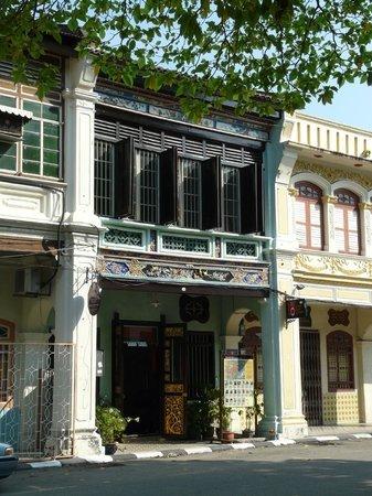 زيارة متحف صن يات صن بينانج – بينانج