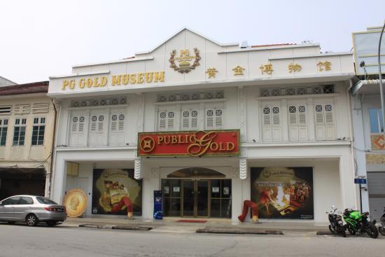 زيارة متحف PG Gold – بينانج