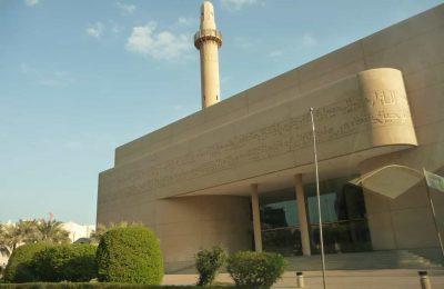 افضل 5 انشطة داخل بيت القران البحرين