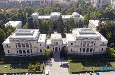 افضل 3 انشطة في المتحف الوطني للبوسنة والهرسك سراييفو