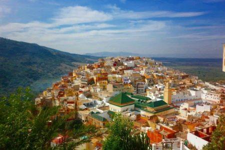 مدينة مكناس اين تقع والمسافات بينها وبين بعض مدن المغرب