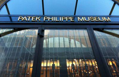 أفضل 4 أنشطة عند متحف باتيك فيليب جنيف سويسرا