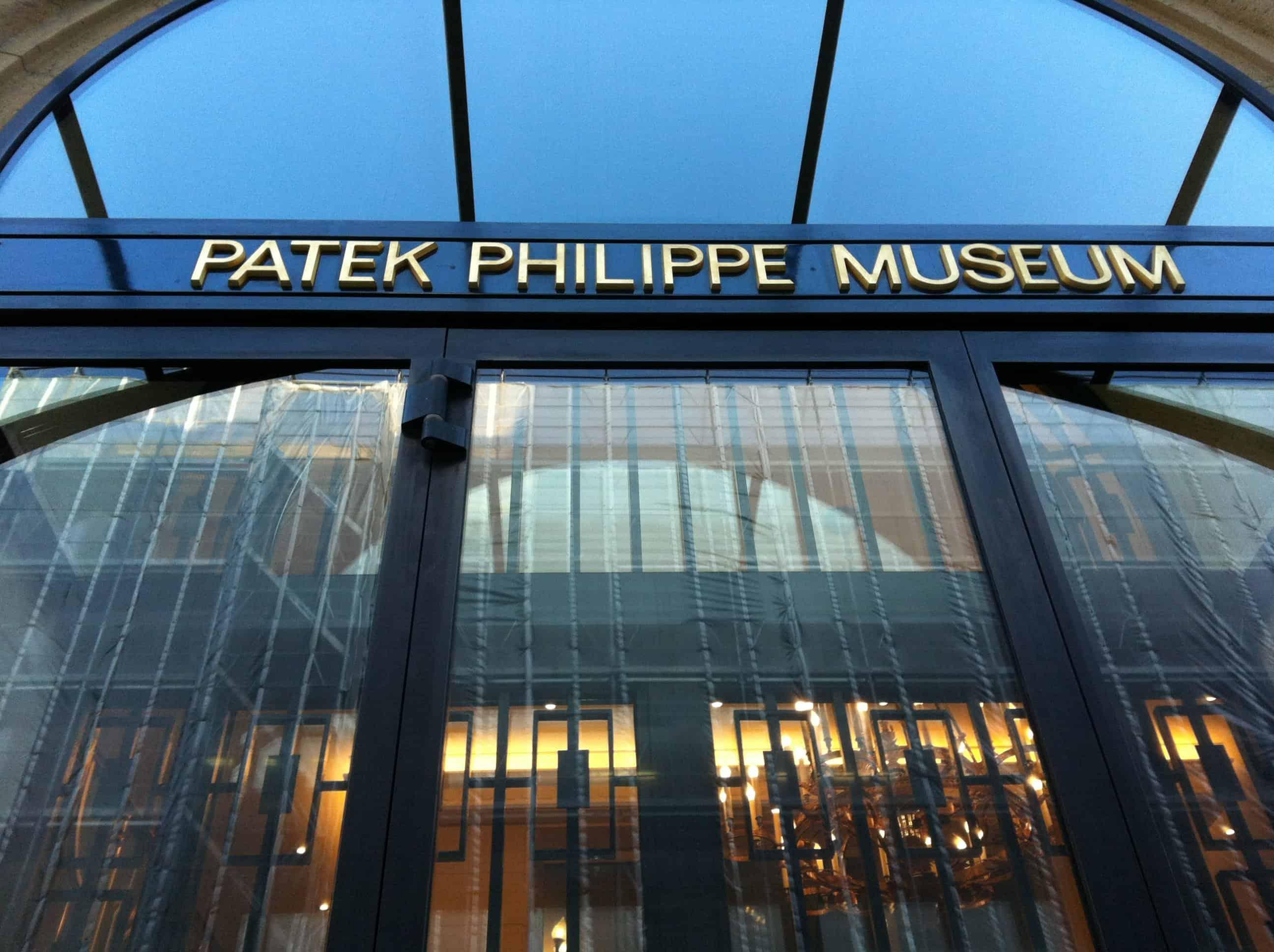 افضل 4 انشطة عند متحف باتيك فيليب جنيف سويسرا