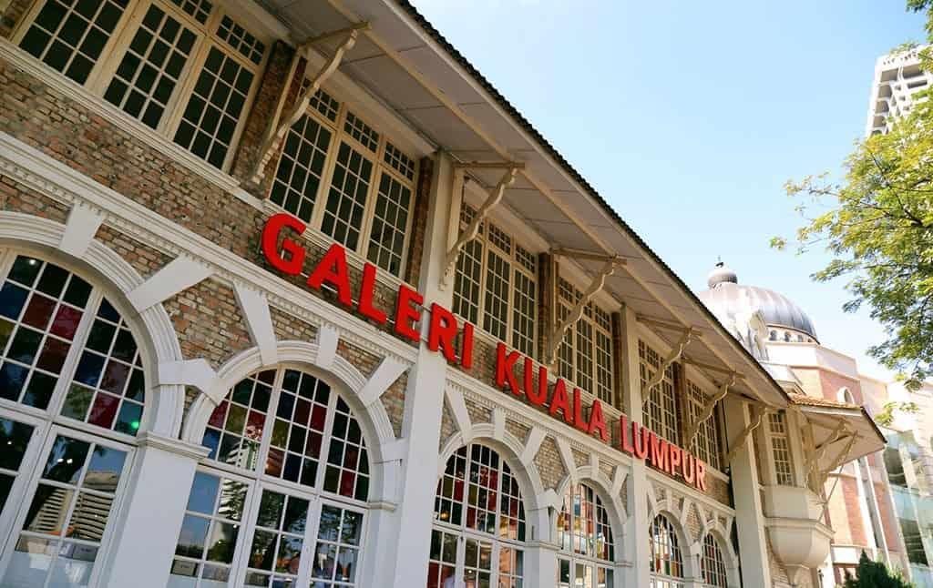 زيارة متحف سيتي غاليري – كوالالمبور