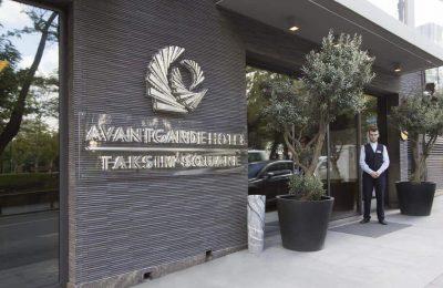 تقرير عن فندق افانتجارد اسطنبول تقسيم