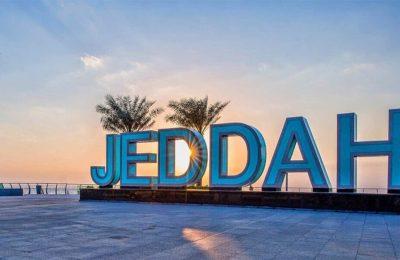 اين تقع جدة وما المسافة بينها وبين مدن السعودية