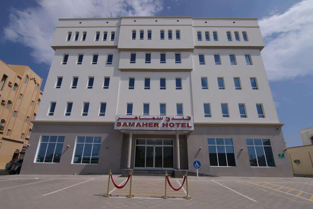 تقرير مفصل عن فندق سماهر صحار
