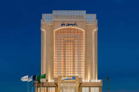 تقرير مصور عن فندق راديسون بلو جدة الكورنيش