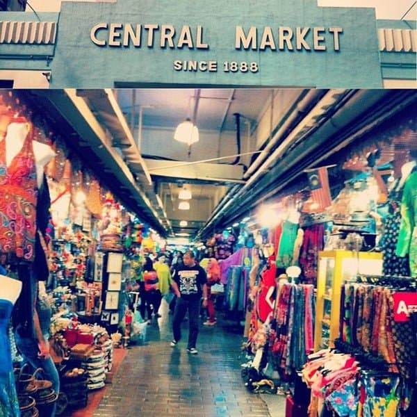 السوق المركزي – كوالالمبور