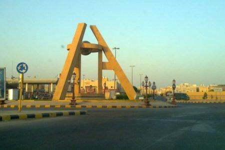 افضل 5 اماكن سياحية في عرعر السعودية