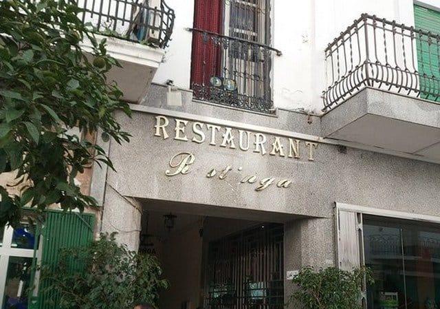 مطاعم تطوان المغرب