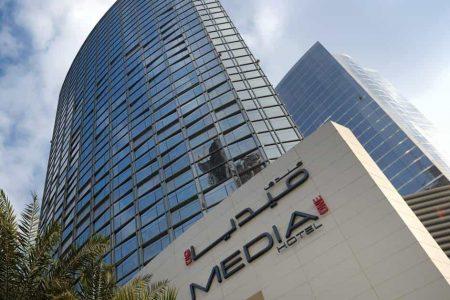 تقرير كامل وشامل عن فندق ميديا ون دبي