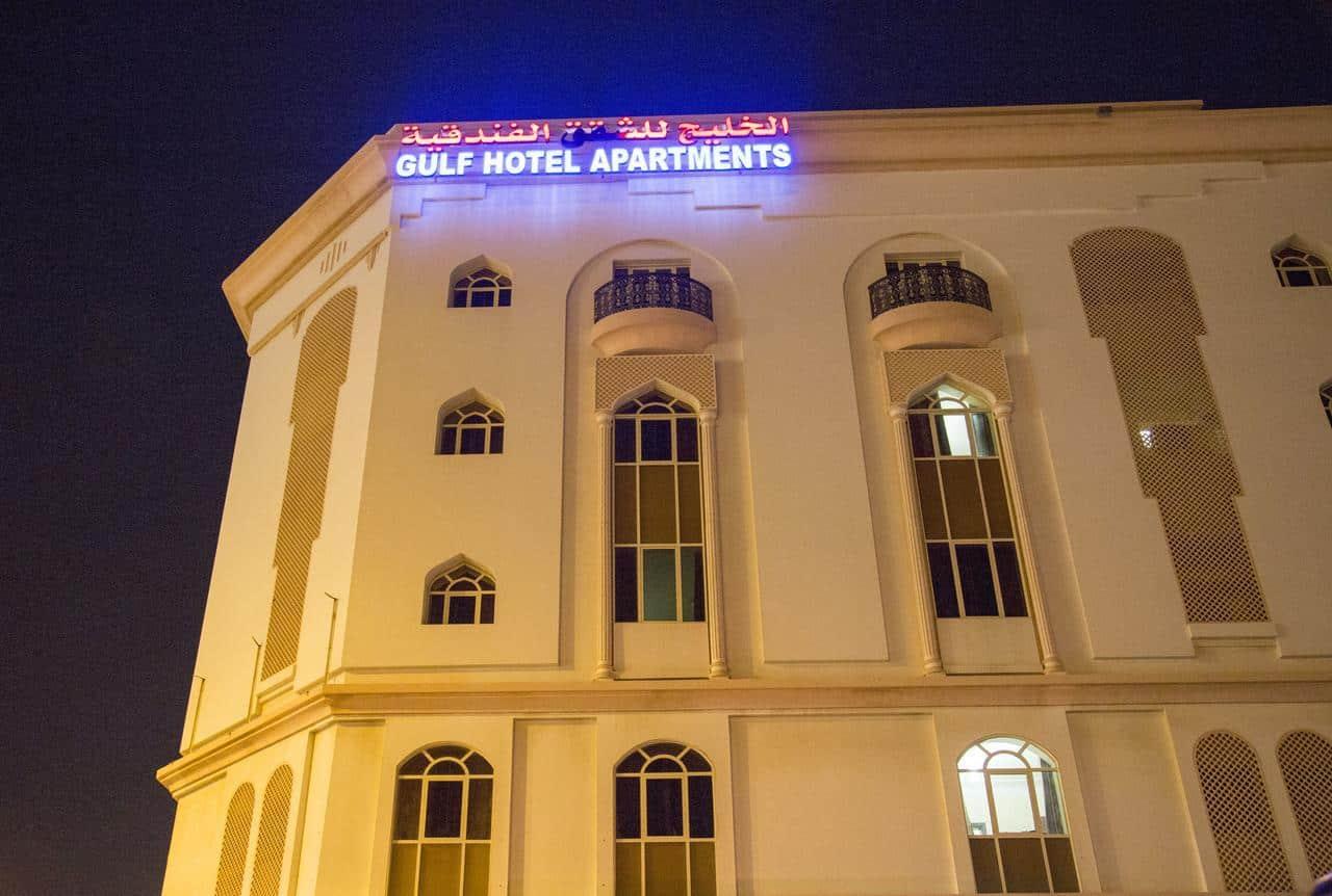 تقرير شامل عن الخليج للشقق الفندقية مسقط