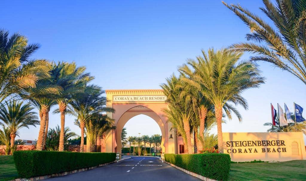 تقرير شامل عن فندق كورايا مرسى علم