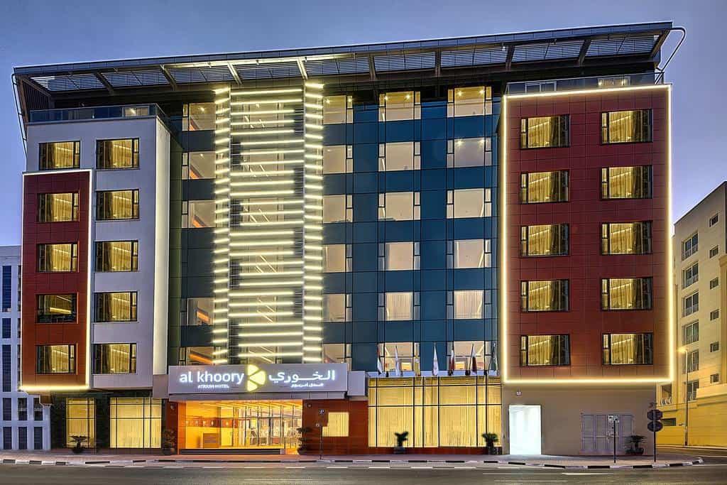 تقرير مفصل عن فندق الخوري اتريوم دبي