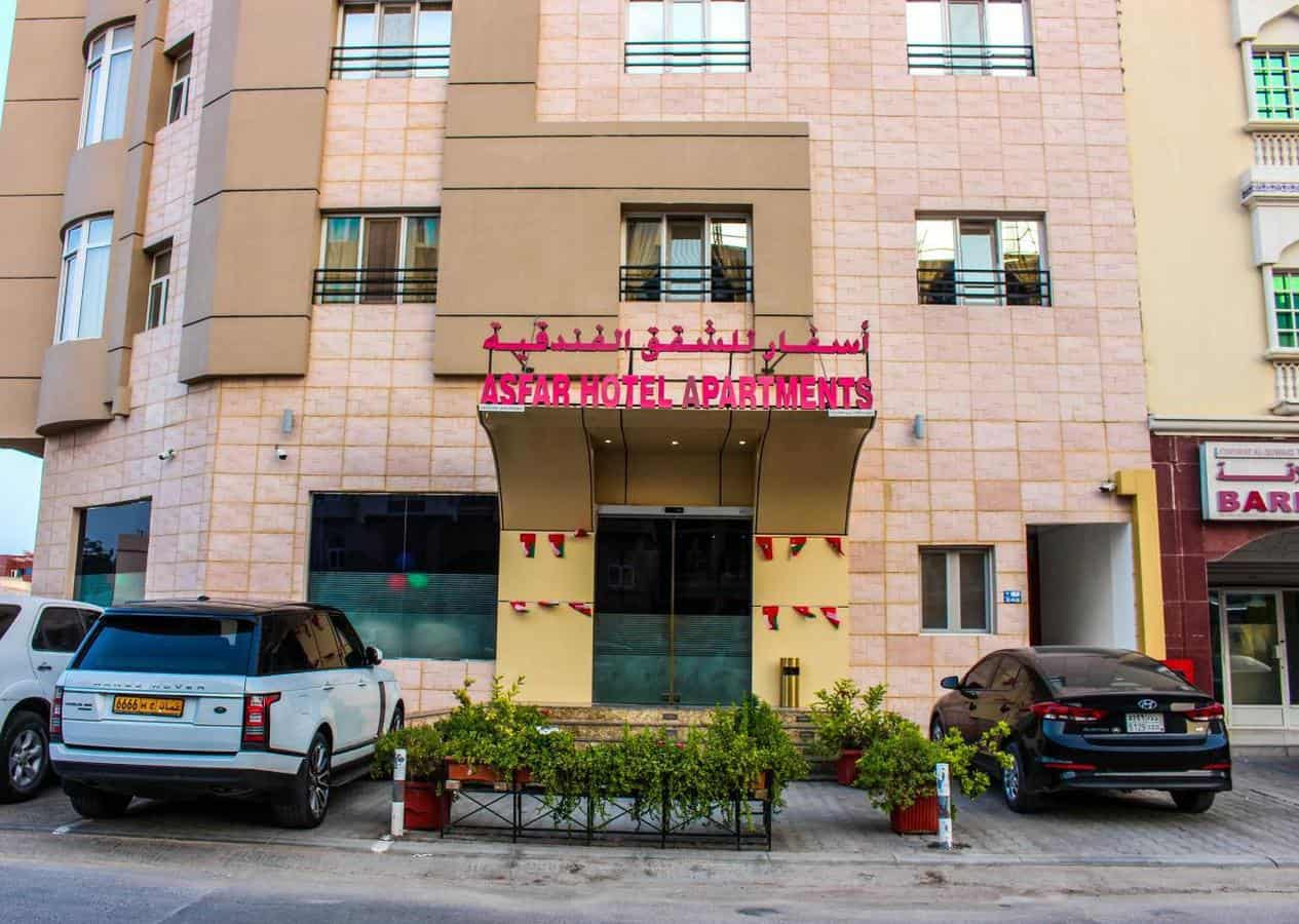 تقرير بالصور عن فندق اسفار مسقط