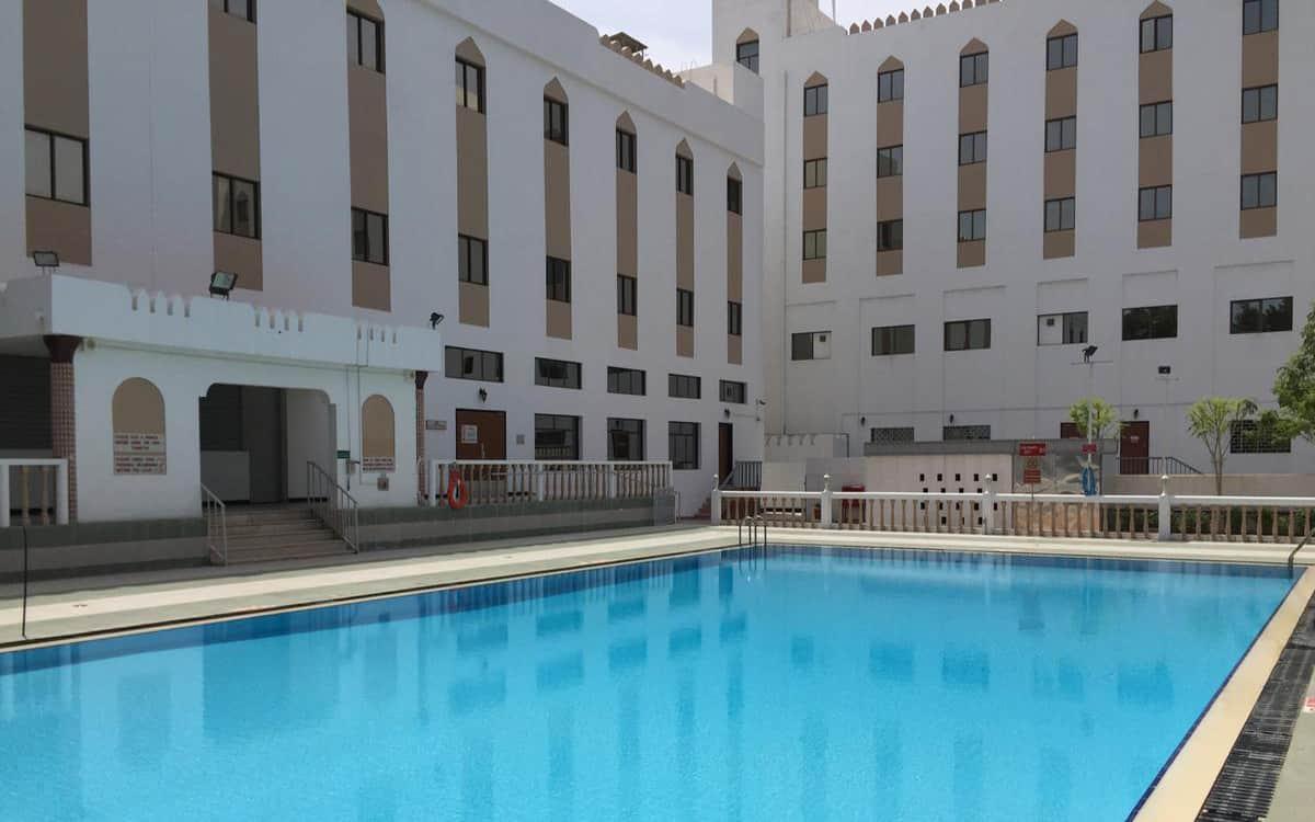 فندق فندق المدينة هوليداي
