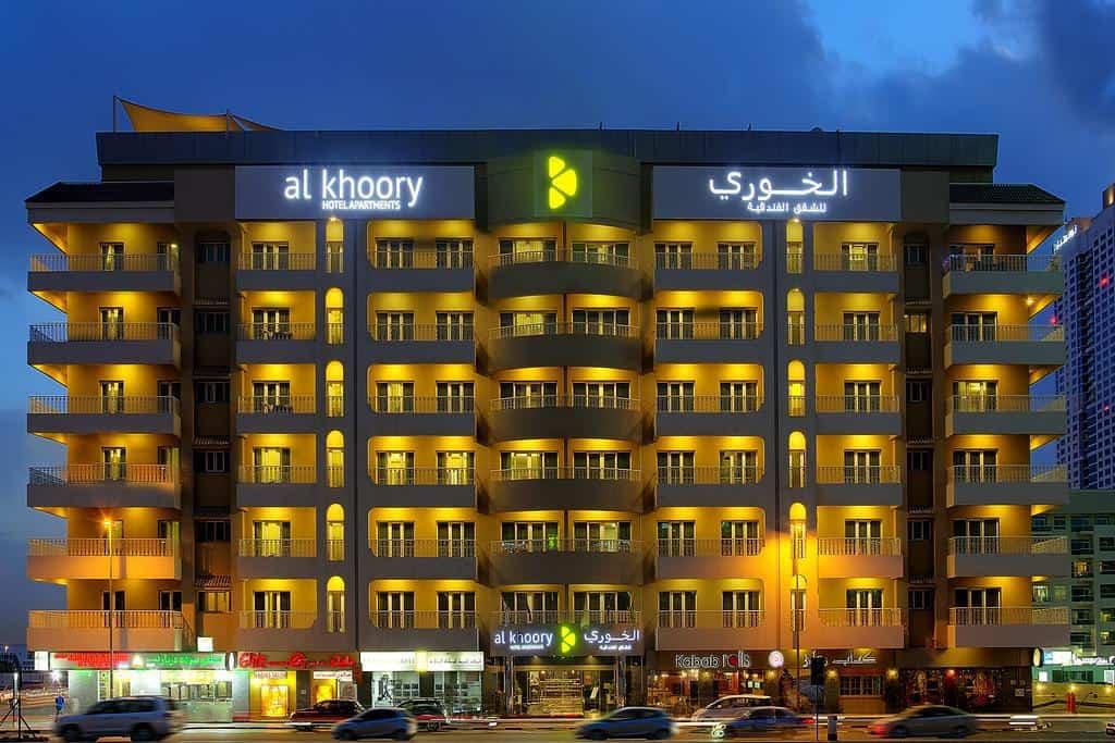 تقرير مميز عن الخوري للشقق الفندقية دبي