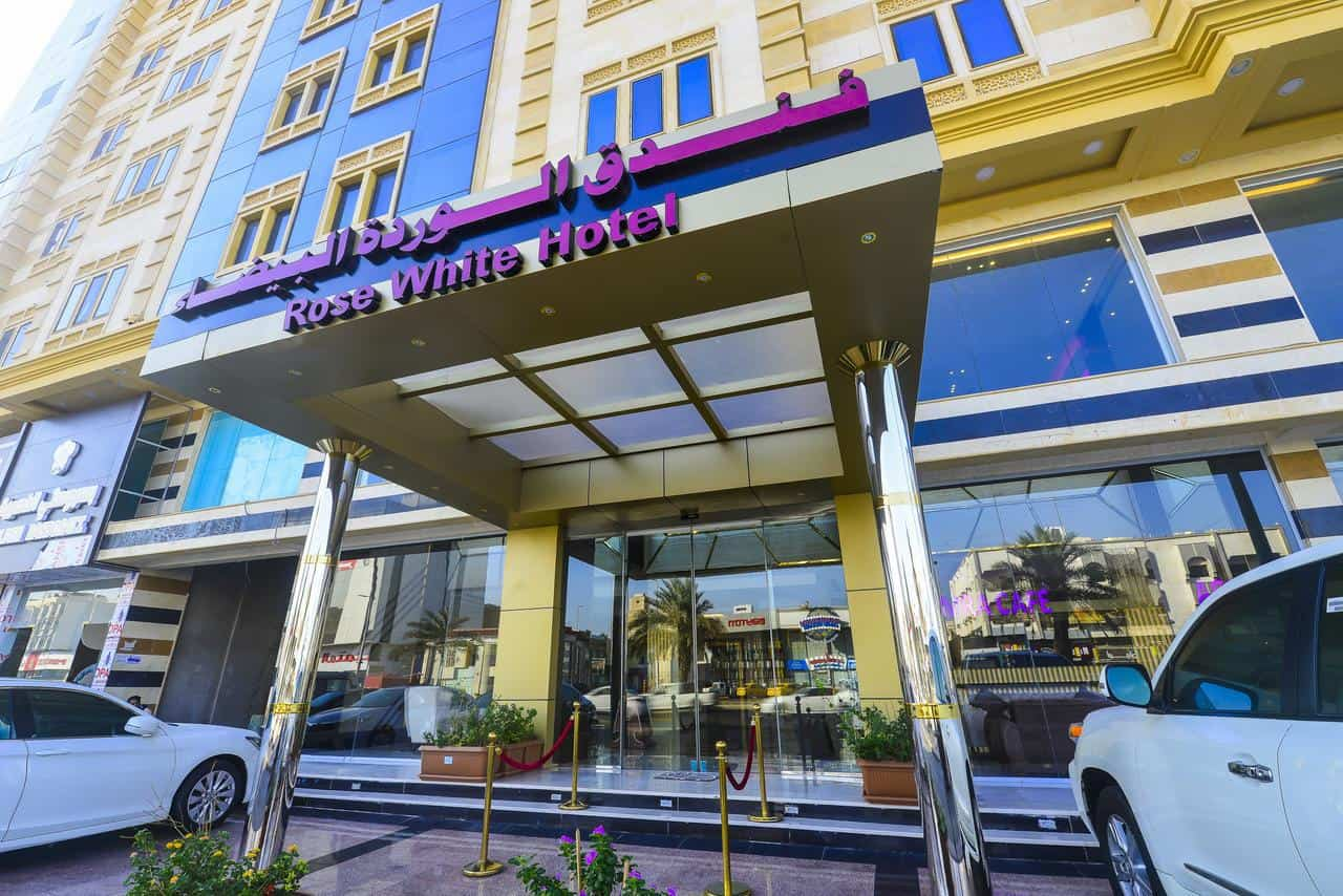 تقرير مصور عن فندق الوردة البيضاء جدة
