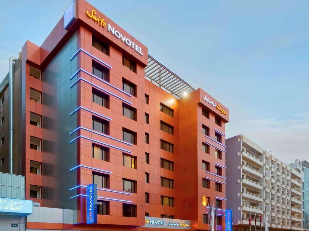 تقرير مميز عن فندق نوفوتيل الرياض العليا
