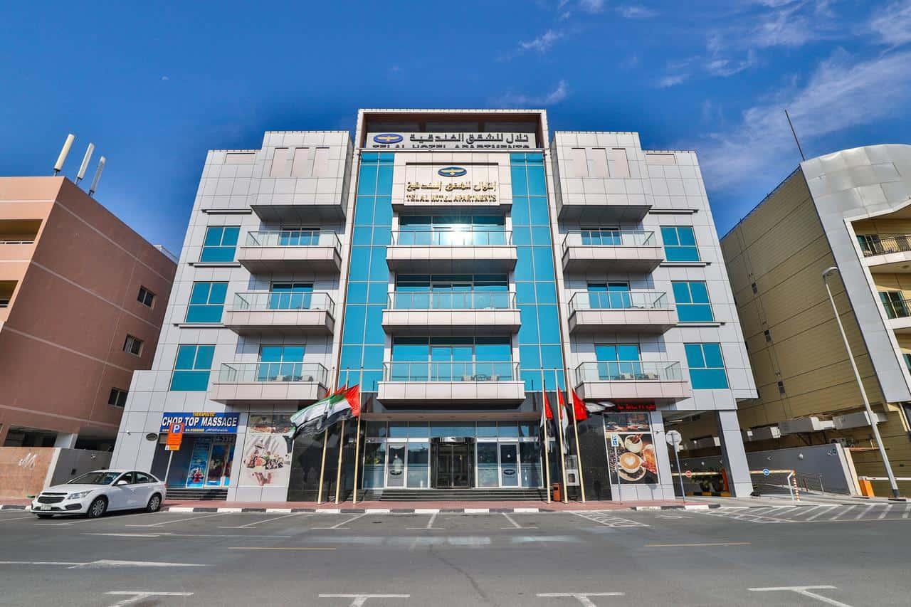 تقرير رائع عن تلال للشقق الفندقية دبي