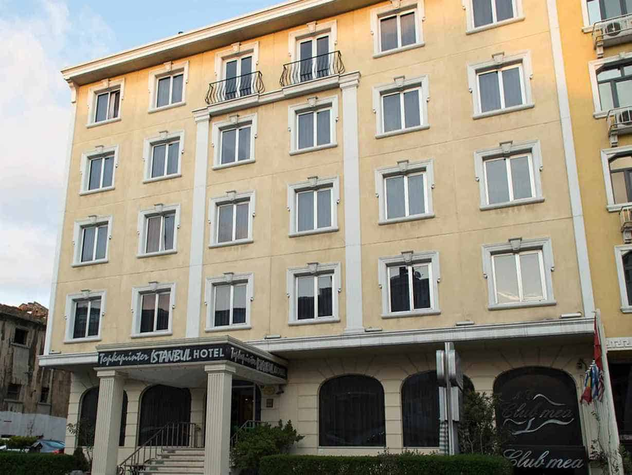تقرير مصور عن فندق توبكابي انتير اسطنبول