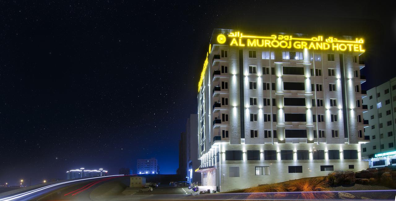 تقرير شامل عن فندق المروج مسقط