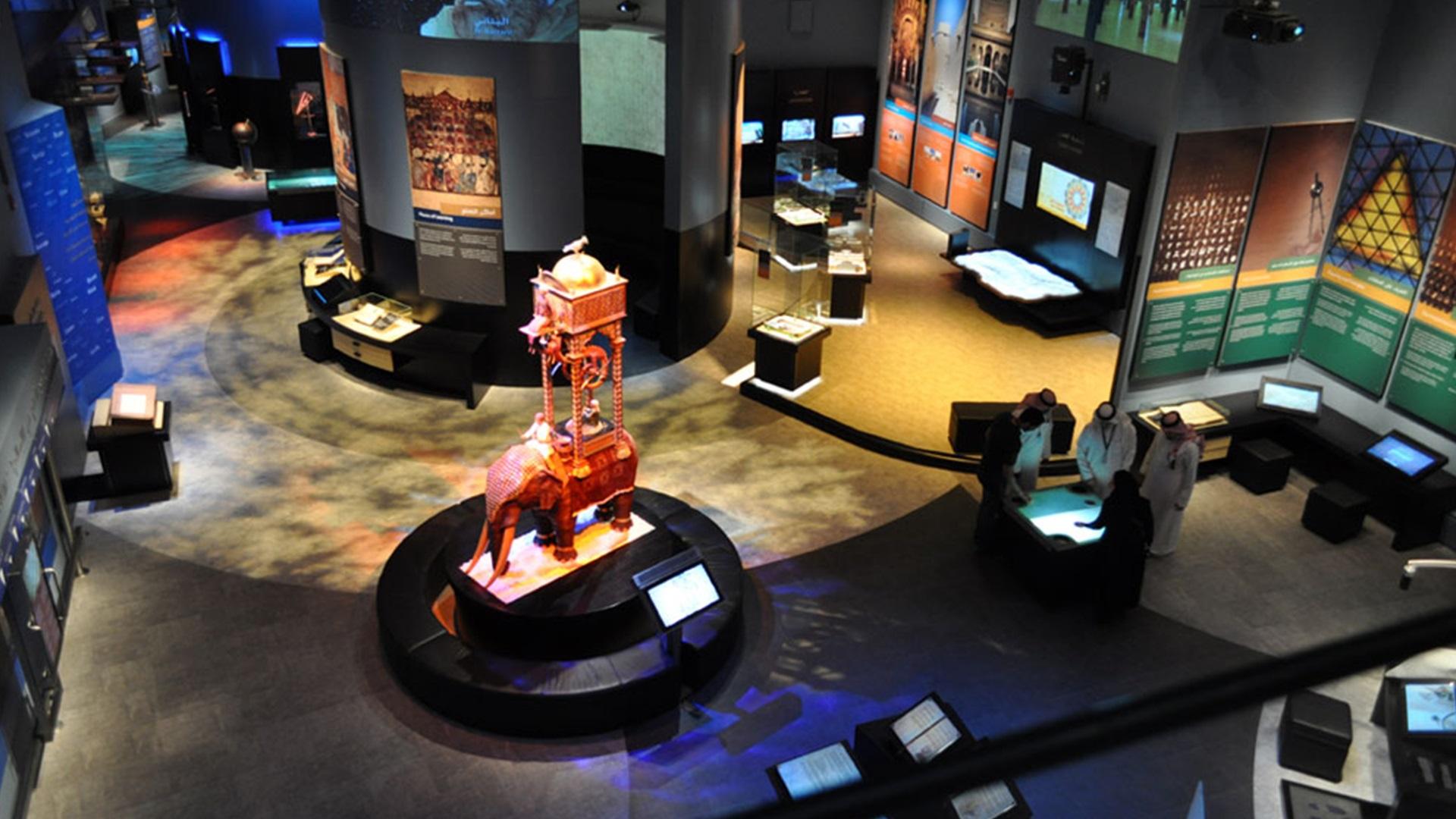 متحف العلوم والتقنية في الإسلام