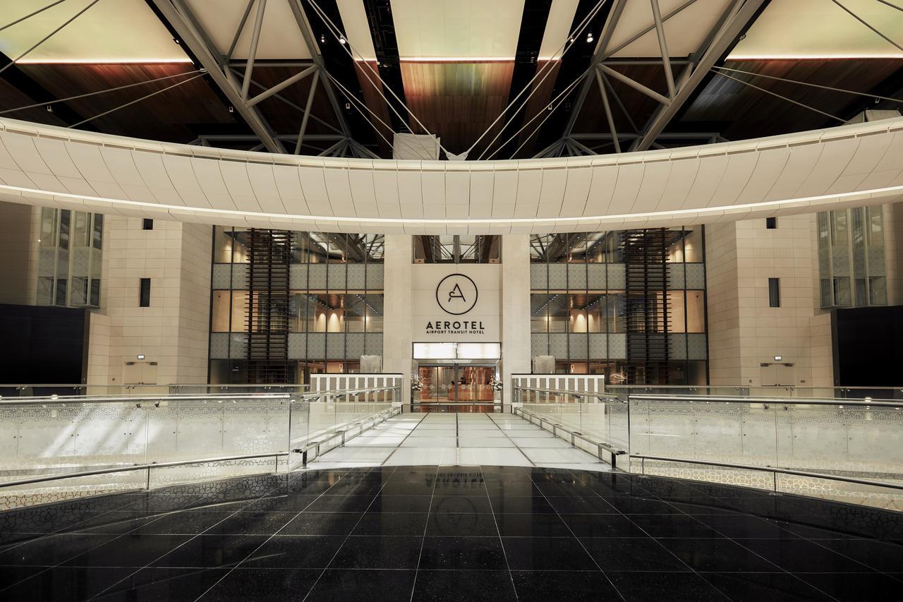 تقرير مصور عن فندق مطار مسقط الدولي