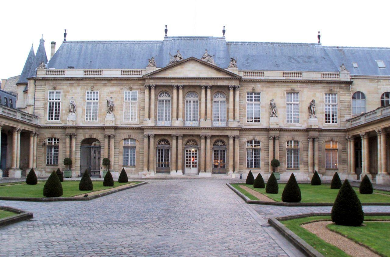 صورة لمتحف الإرشيف الوطني