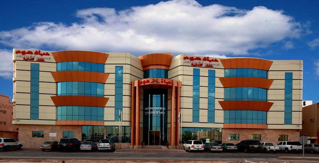 تقرير شامل عن فندق حياة هوم الرياض