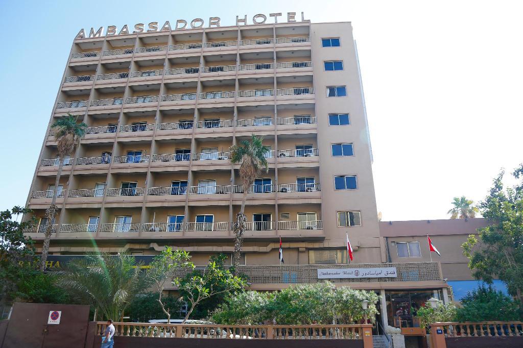تقرير مصور عن فندق امباسادور دبي