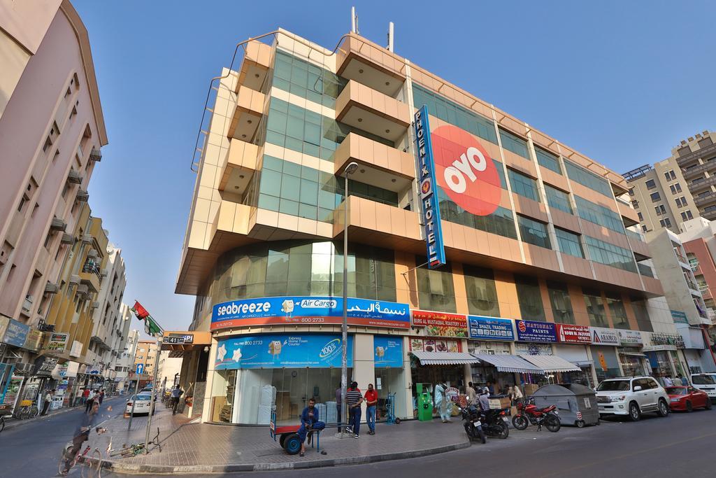 تقرير شامل عن فندق فينكس دبي