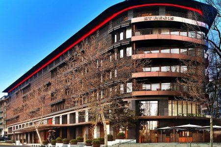 فندق سانت ريجيس اسطنبول تقرير شامل