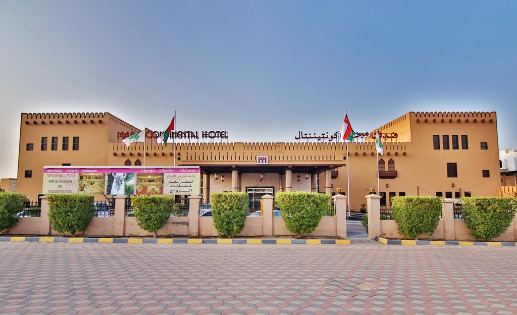 تقرير بالصور عن فندق مجان مسقط