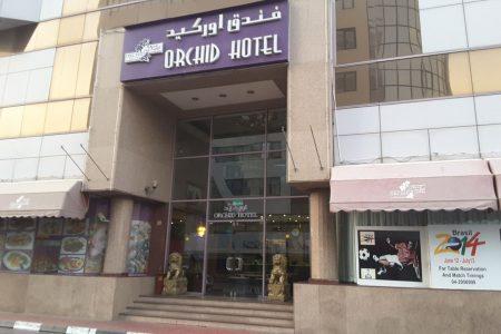 تقرير شامل عن فندق اوركيد دبي