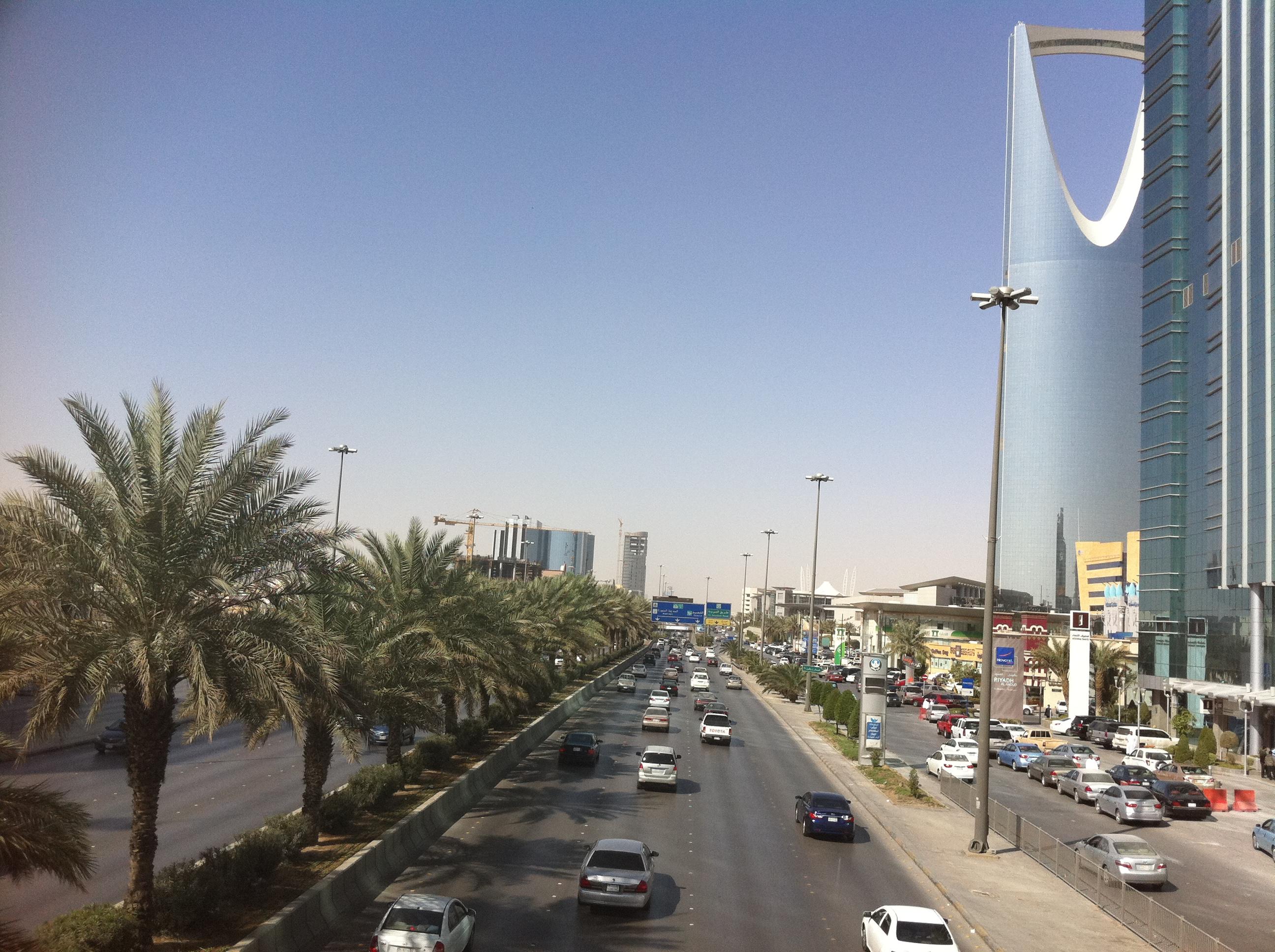 تقرير رائع عن فندق السفير الرياض