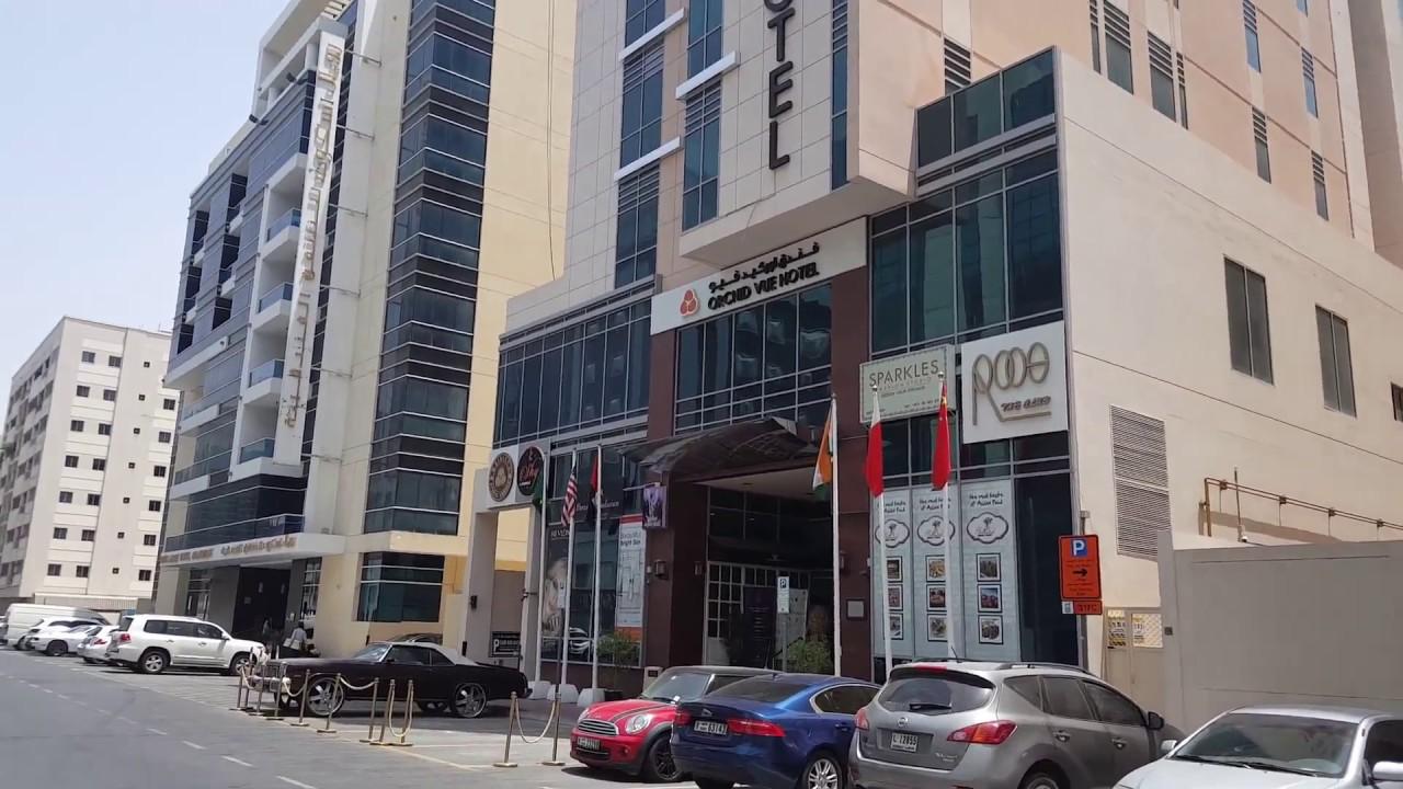 تقرير مصور عن فندق اوركيد فيو دبي