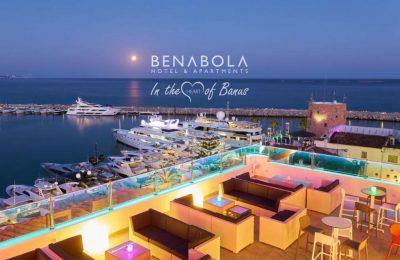 تقرير مصور عن فندق بينابولا ماربيا