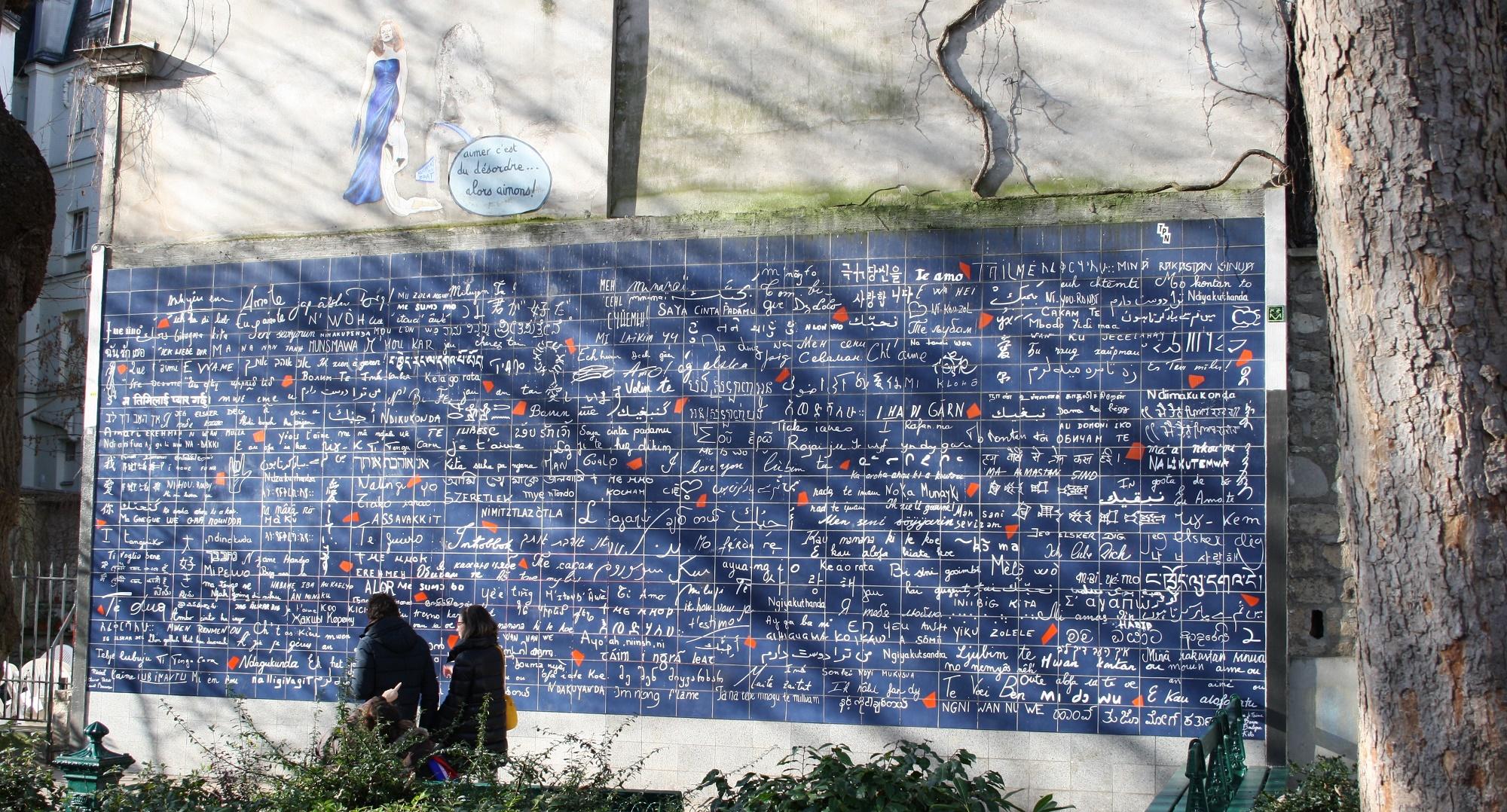 حائط الحب في باريس
