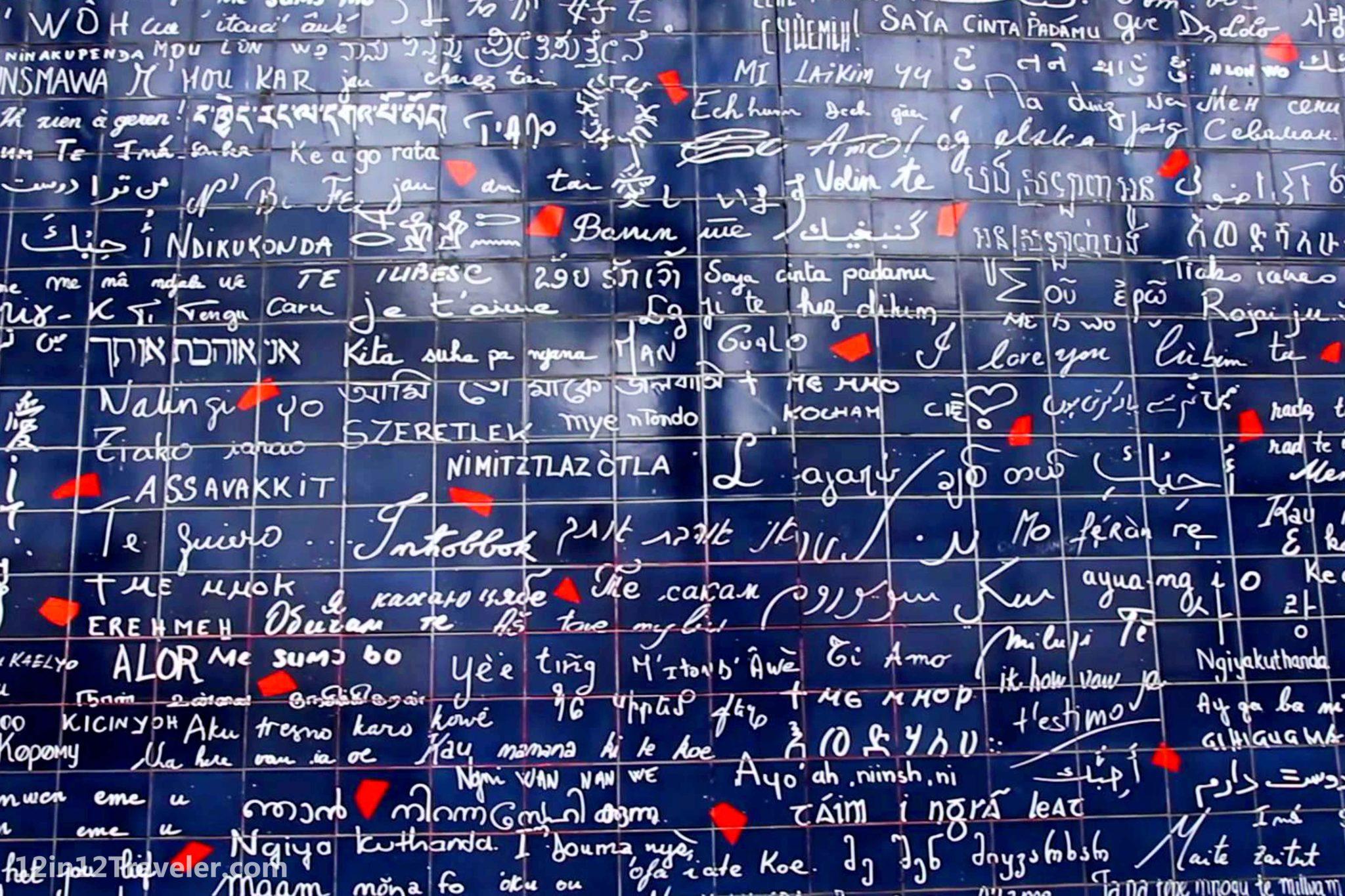 حائط الحب باريس