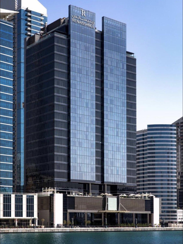 فندق رينيسانس داون تاون دبي الحديث المصنف 5 نجوم