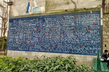 حائط الحب في باريس تقرير مع الصور