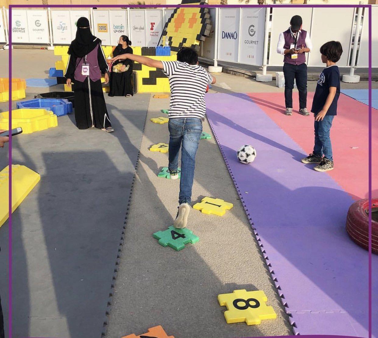 صورة لاحد الالعاب الرائعة في مركز WOOSH الترفيهي الرياض