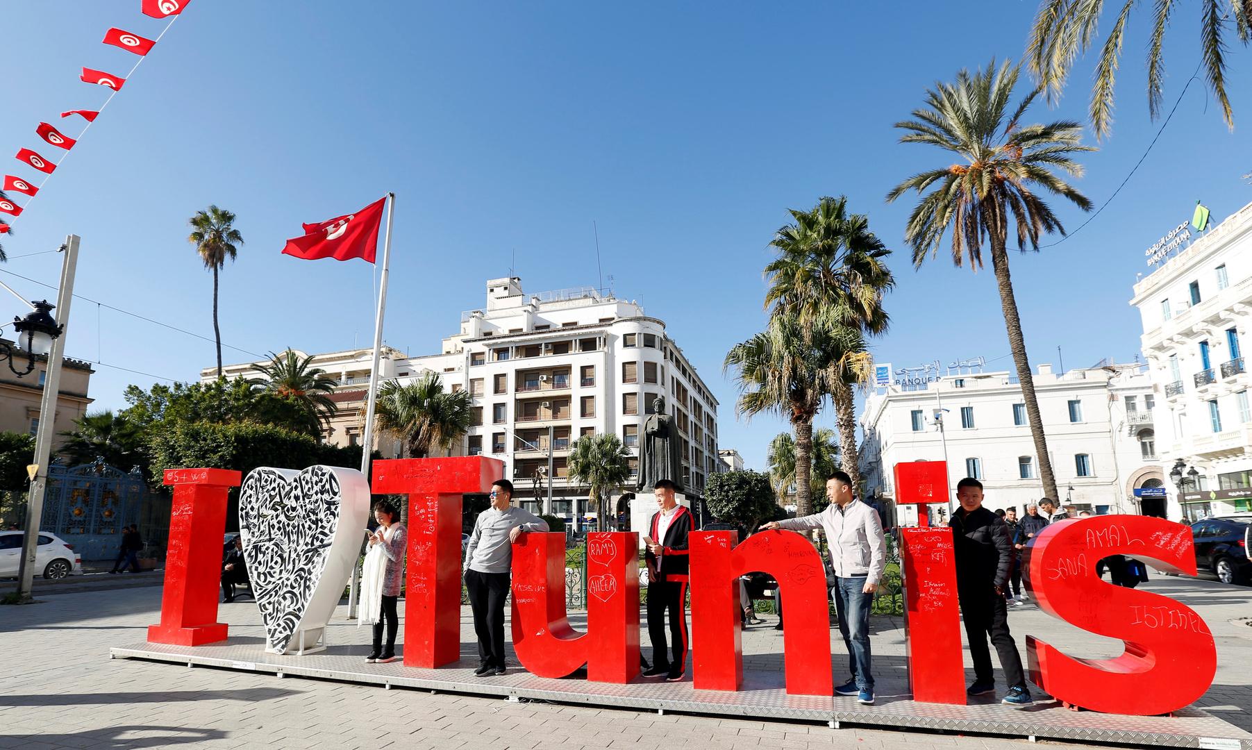 صورة لمدخل مدينة تونس السياحة في تونس