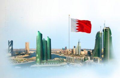 اشهر 6 اماكن سياحية في البحرين تقرير مع الصور