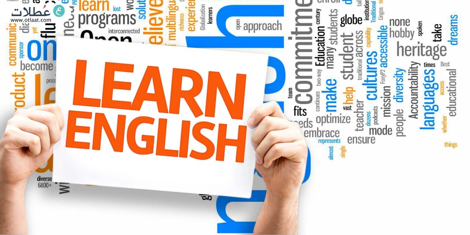 اللغة الإنجليزية-العمل-في-دبي