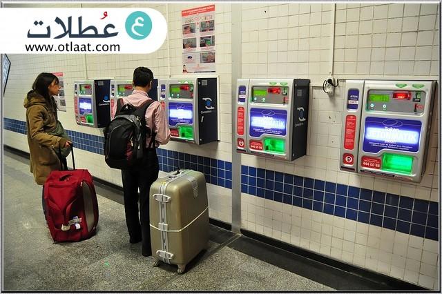 انواع بطاقات المترو في اسطنبول .